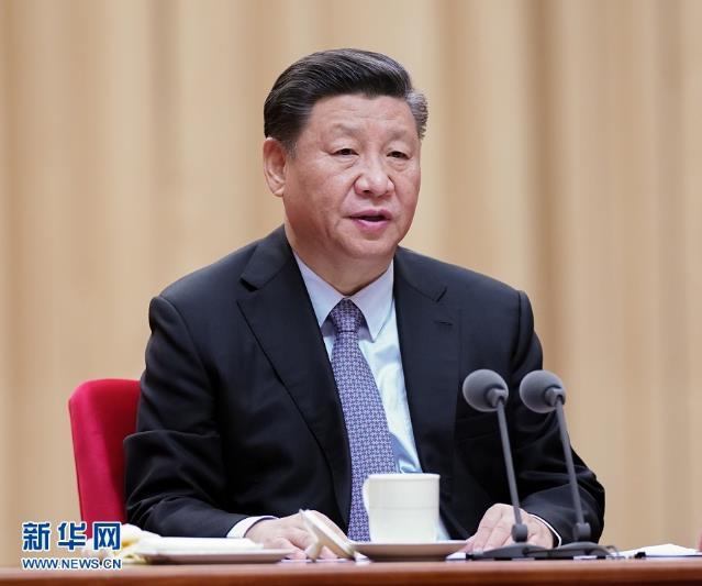 """习jin平:在""""不wang初心、牢记使命""""主题教yu总结da会上的讲话"""